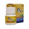 قرص ویتامین D3 فورت هولیستیکا 30 عدد