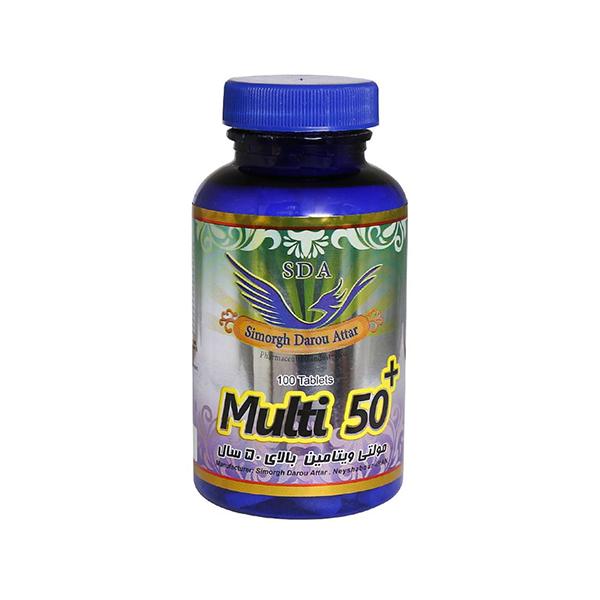 خرید قیمت فروش نحوه استفاده قرص مولتی ویتامین بالای 50 سال