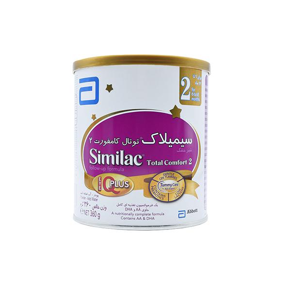 شیر خشک سیمیلاک توتال کامفورت ۲