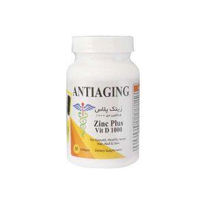 زینک پلاس ویتامین D 1000 آنتی ایجینگ 30 عدد