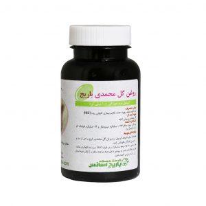 کپسول نرم روغن گل محمدی باریج اسانس 30 عدد