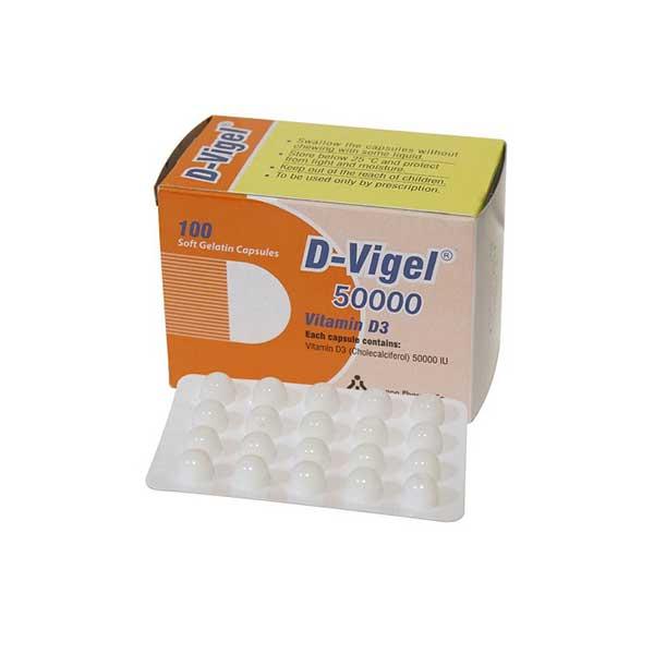 کپسول ویتامین D3 دی ویژل 50000 دانا 100 عددی
