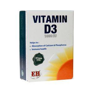 ویتامین D3 1000 واحد فیشر 60 عدد