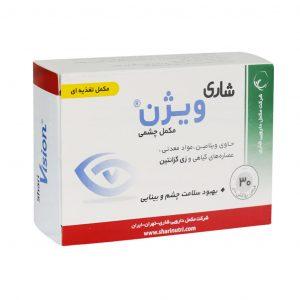 قرص ویژن شاری 30 عدد