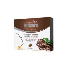 آبنبات سرد مکیدنی ناتسور با طعم قهوه