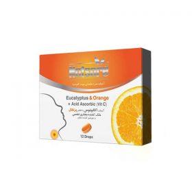 آبنبات سرد مکیدنی ناتسور با طعم پرتقال